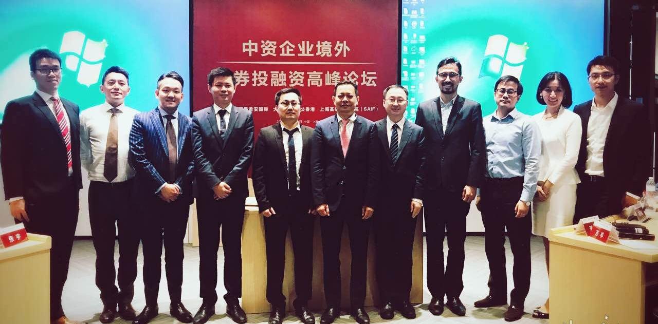 中资企业境外债券投融资高峰论坛成功举行