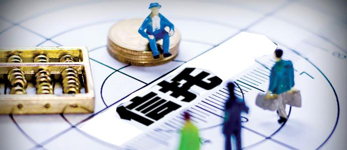 信保基金收益类资产证券化评级浅析