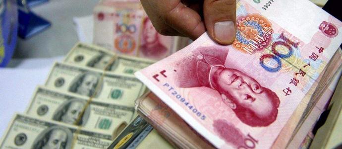 央行取消外汇风险准备金释放维稳信号,人民币升值是否走到尽头?
